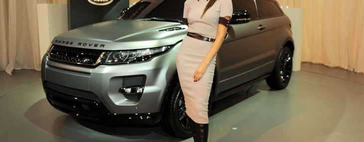 Victoria Beckham Spiced Limited Edition Range Rover Evoque in Beijing
