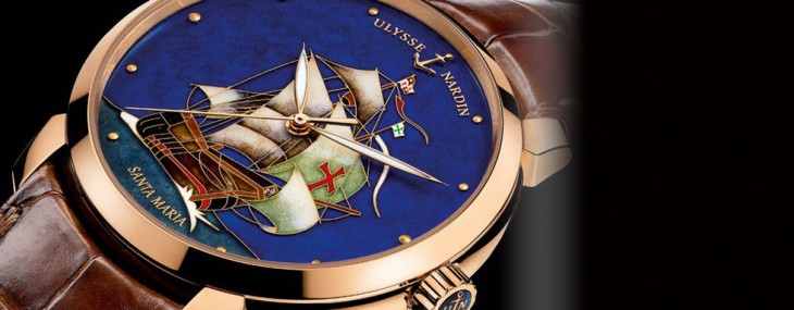 Classico Limited Edition Santa Maria by Ulysse Nardin in Honor of Christopher Columbus