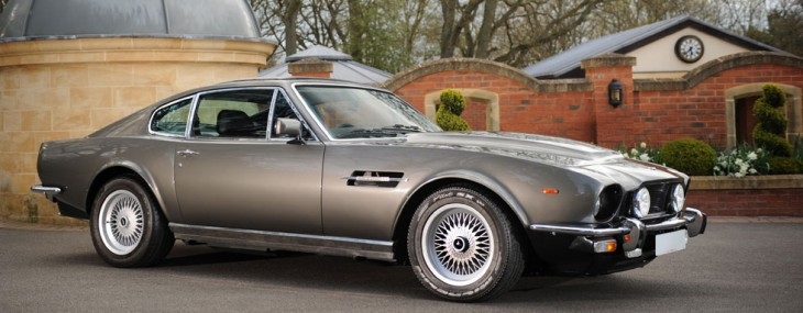 1985 V8 Vantage Saloon - James Bond Replica