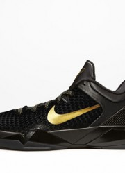 Kobe Bryant the Zoom Kobe VII Away