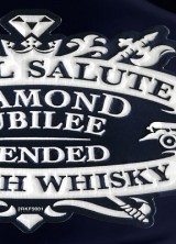 Royal Salute Launches Diamond Jubilee Limited Edition to Celebrate Queen's 60 year Reign