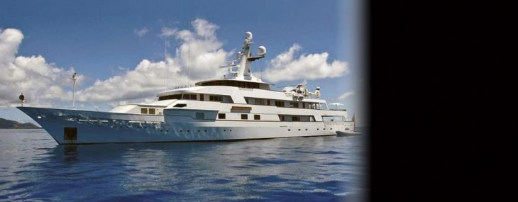 White Cloud Superyacht by Feadship