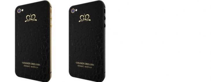 Golden-Dreams-Limited-Edition-iPhones