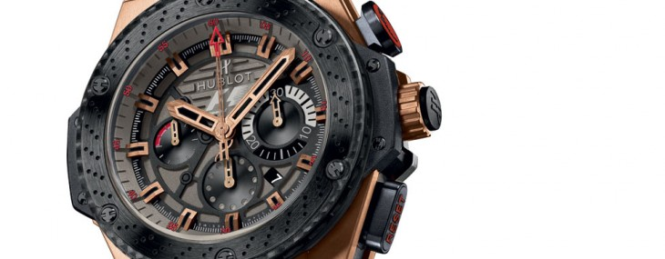 Hublot F1 King Power Great Britain Watch