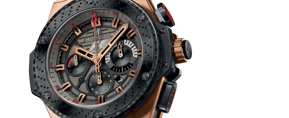 Hublot Unveils the F1 King Power Great Britain