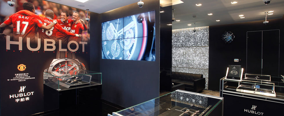Hublot Opens Second Boutique in Shanghai