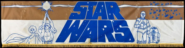 Star Wars Silk Screen