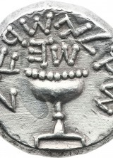 The Shoshana Collection of Ancient Judaean Coins, Part 2, Comes to Long Beach