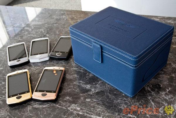 Aston Martin Aspire Smartphone