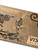 Sberbank's Top 100 Customers Will Get World's First Jewel-encrusted Solid Gold Visa Infinite Card