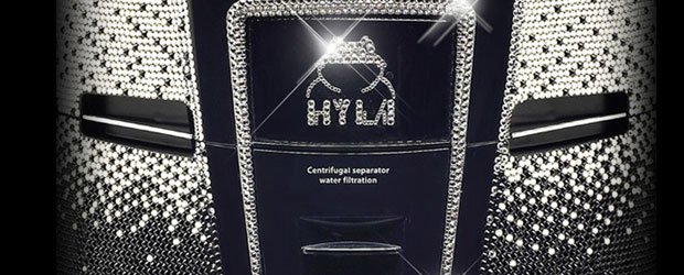 $21,900 Swarovski Crystal Encrusted HYLA GST Vacuum Cleaner
