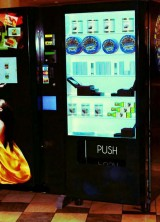 Caviar Vending Machine Finally Arrived In Los Angeles