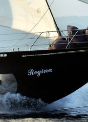 James Bond Superyacht Regina from SkyFall Movie