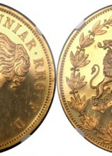 Prohibitively Rare 1887 Victoria Gold Pattern Crown Could Become One of the World's Most Expensive Coins