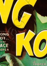1933-King-Kong-three-sheet-movie-poster-1