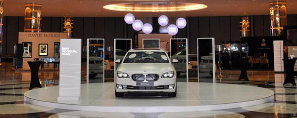 BMW Launches Its Pearl Series
