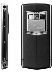 Vertu Ti, The Brand's First Android Phone