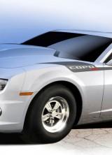 2013 Chevrolet COPO Camaro Limited Edition
