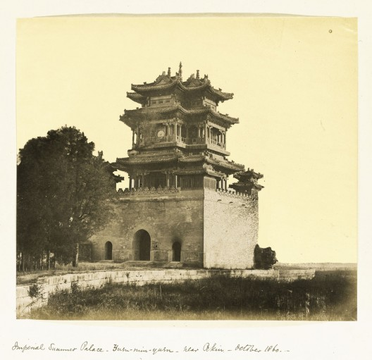 Rare Photographs of China including the First Panorama of Beijing at Sotheby's London