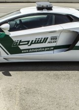 Dubai Police Drives Lamborghini Aventador