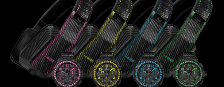 Inspiration Hublot &#8211; State-of-the-Art Sound Performance