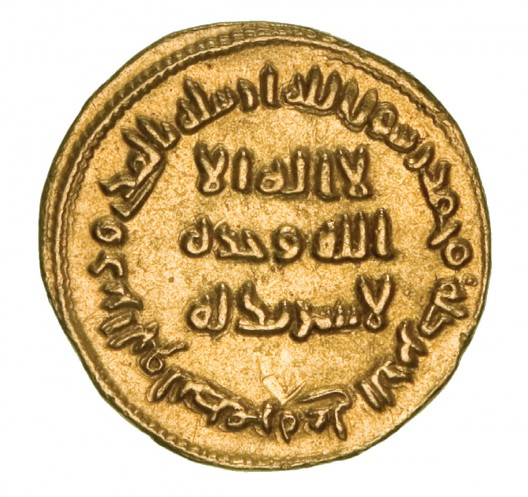 Morton & Eden to sell coins from the dawn of Islam; Single gold dinar alone estimated at £280,000