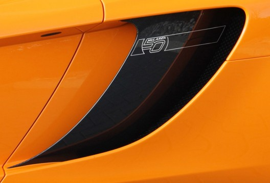 Anniversary Edition McLaren MP4-12C