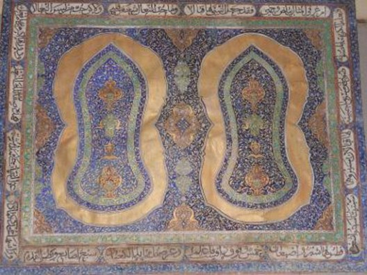 Important Islamic Painting Footprints Of Prophet Muhammad