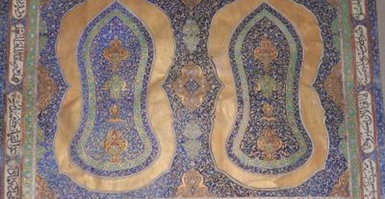 Important Islamic Painting Footprints Of Prophet Muhammad