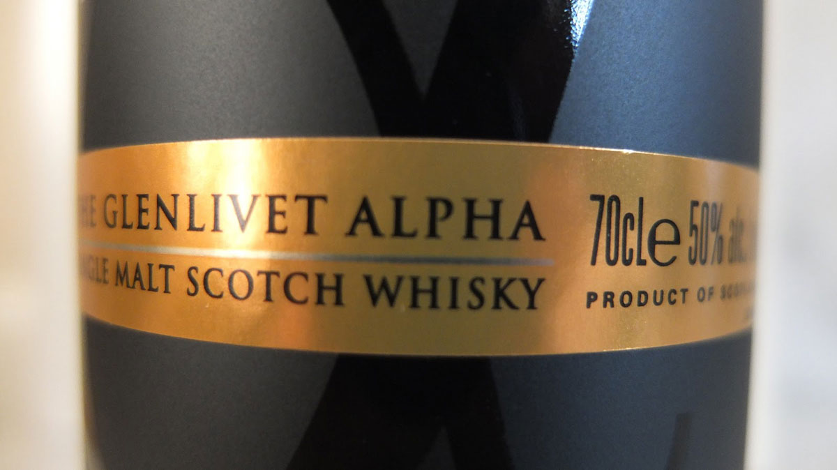 The Glenlivet Alpha – New Mystery Single Malt Scotch Whiskey