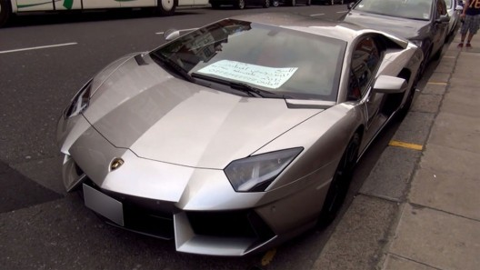 For sale: The Lamborghini Aventador was spotted on London's Sloane Street with a sign written in Arabic