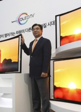 New Samsung 55-inch Curved OLED HDTV