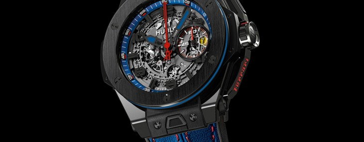 Limited Edition Hublot Big Bang Ferrari Beverly Hills