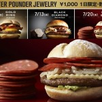 "McDonald's Japan's 1,000 Yen ""Quarter Pounder Jewelry"" Burger"