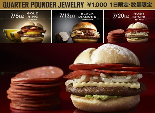 McDonald's Japan offers first limited edition burgers for ¥1,000