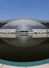 New Century Global Center – World's Largest Building Officially Opened in China