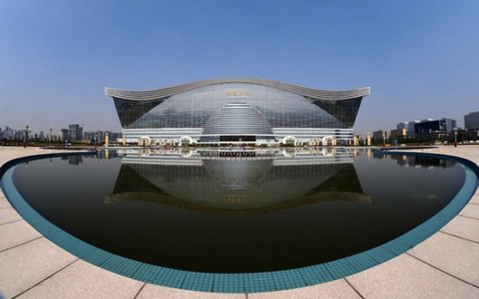 New Century Global Center - World's Largest Building Officially Opened in China