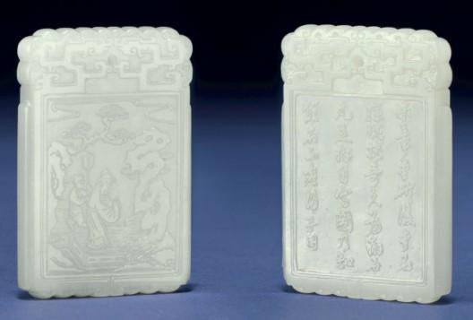 A-White-Jade-Shaped-Rectangular-Pendant-Plaque-18th-century