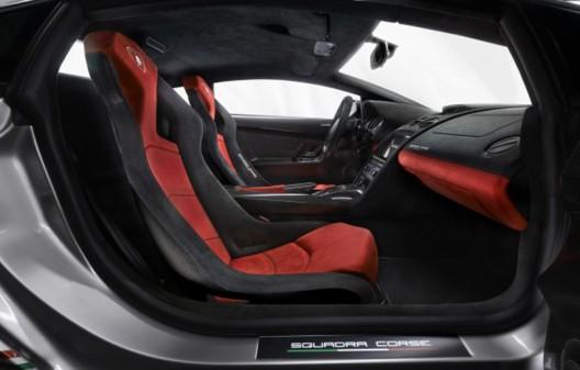 Lamborghini Gallardo LP 570-4 Squadra Corse will hit the roads for $260,000