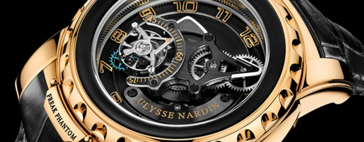 Ulysse Nardin Unveiled Freak Phantom Watch