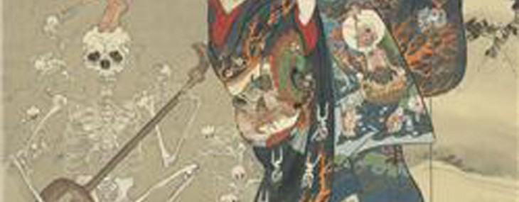 Christie's is proud to announce the rediscovery of an important Japanese hanging scroll-painting, Jigoku dayu
