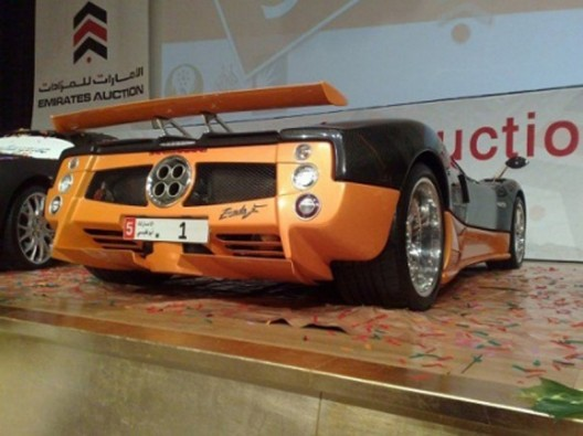Saeed spent another $14 million for license plate