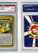 $100,000 for The Most Expensive Pokemon Card