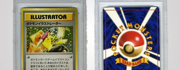 Rare Pokemon Pikachu Illustrator card up on ebay for $100,000