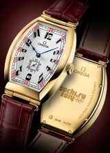 Omega Sochi Petrograd Tonneau Watch