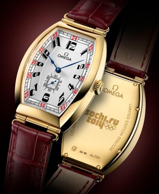 Sochi Petrograd Tonneau watch done in art deco style