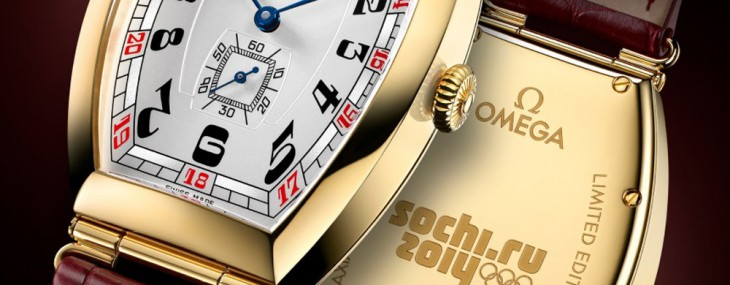 Sochi Petrograd Tonneau watch done in art deco style