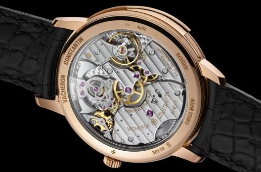 Vacheron Constantin Patrimony Contemporaine Ultra-Thin Calibre 1731 Watch