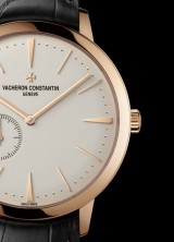Vacheron Constantin Patrimony Contemporaine Ultra-Thin Calibre 1731 Watch