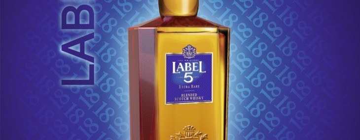 DIVE INTO A BLUE WORLD: LAUNCH OF LABEL 5 18 YO EXTRA RARE